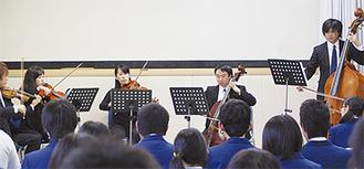 演奏に聞き入る生徒たち