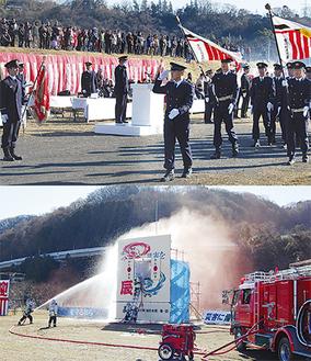第一部の式典(上)と第二部の消防演技