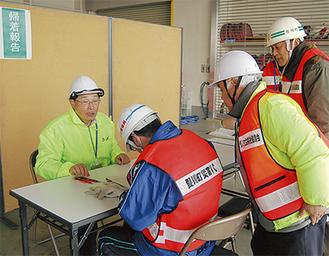 災害ボランティアセンター運営訓練