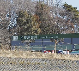 さがみ縦貫道路の相模原愛川IC付近