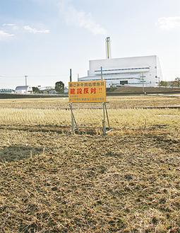 後継施設の予定地(厚木市金田)