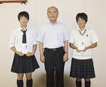 高校生の2人と町長