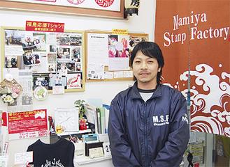 店長の吉田さん