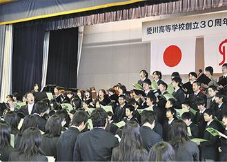 式典のフィナーレを飾った全員合唱