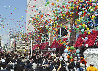 オープンを祝いバルーンリリースが行われた=4月26日