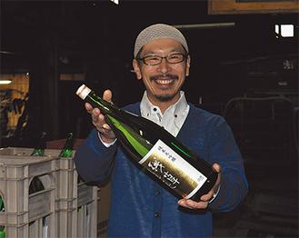 入賞酒「残草蓬莱」を手に笑顔の大矢俊介社長