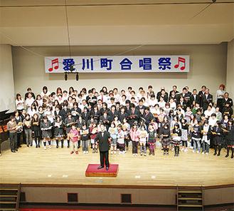 イベントフィナーレの全員合唱