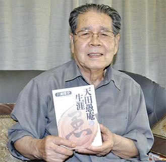 著書を手にする川嶋さん