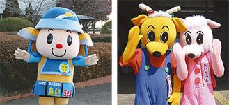 近隣で活動するキャラクター。愛川町の「あいちゃん」(右)と宮ヶ瀬ダムマスコットキャラクターの「みやがせ ミーヤくん&あいかわ あいちゃん」