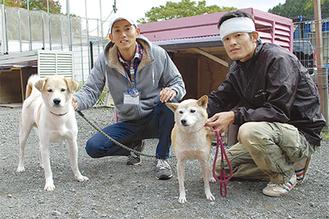 清川しっぽ村施設管理者の松木さん(右)と代表理事の吉島さん