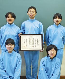 宮ヶ瀬中学校の生徒たち