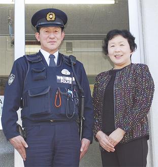 入内島博巡査部長とちよ子夫人