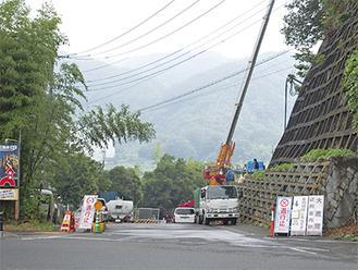 工事が進む町道中津3217号線(7月2日撮影)