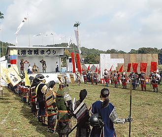勇壮な鎧武者が並ぶ出陣式の様子