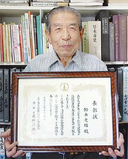 伝統的技能者表彰を受賞した鈴木さん