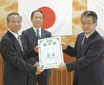 大矢村長(左)に登録証を手渡す杉崎所長(右)