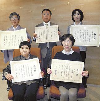 表彰された5人(上段左から小田島さん、沼田さん、大成さん、下段左から金子さん、齋藤さん)