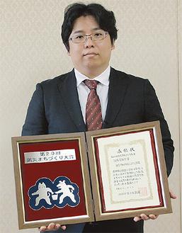 神奈川わかものシンクタンクの福本塁氏
