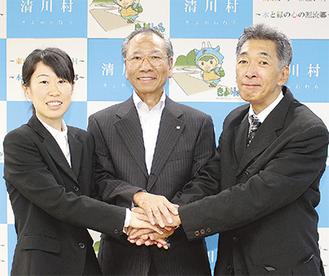 清川村地域おこし協力隊に採用された稲葉さん(左)と北條さん(右)、大矢村長(中央)