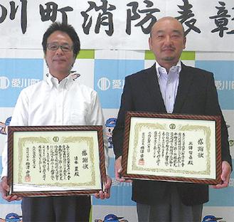 清水さん(左)と熊澤さん