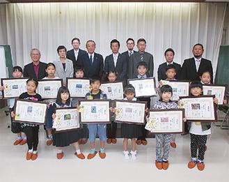 受賞者と青年部メンバー