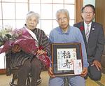 山下さん(左)と息子さん、小野澤町長