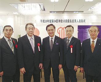 表彰式の様子。左から染谷さん、五十嵐さん、黒岩祐治県知事、熊坂さん、中村美好愛甲商工会会長