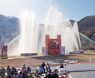 愛川町の一斉放水