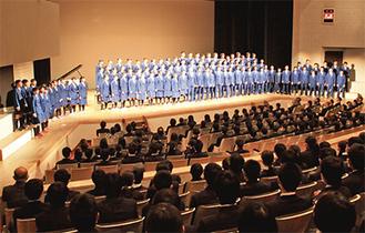 愛川中原中学校による「わたしたちの誓い」