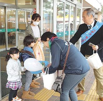 コピオ愛川で行われたキャンペーンの様子