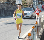愛川町4年ぶりの優勝