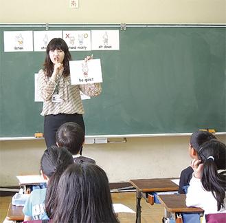 田代小学校での「外国語活動」授業