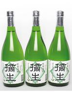 清川産茶葉で焼酎