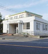 29日に出張所廃止
