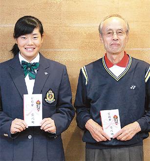 スポーツの全国大会に出場した四戸岸さん(左)と近藤さん(右)