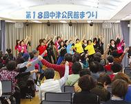 35団体が参加