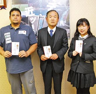 奨励金が交付された3人。左から倉木さん、内山さん、後藤さん