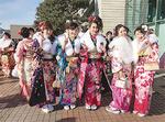 愛川町の新成人たち
