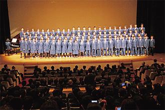 「わたしたちの誓い」を発表する愛川中原中の生徒たち
