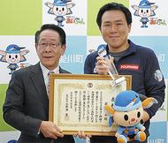 荻田泰永さんに町民栄誉賞
