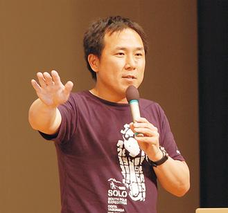 経験談や冒険を始めたきっかけなどのほか、会場からの質問にも答えた荻田さん