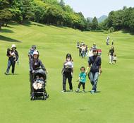 ゴルフコースで健康ウォーク