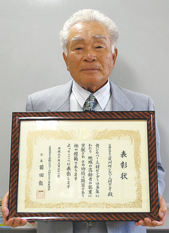表彰状を手にする後藤理事長