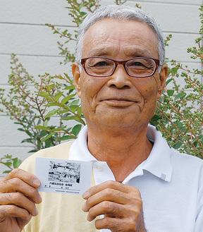 カードを手にする平川区長
