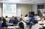 参加者に基本計画を説明する町職員