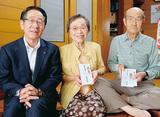 小野木夫妻と町長(左)