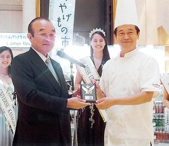 準グランプリに輝いたラミエットの高橋代表(右)と、愛甲商工会の中村美好会長