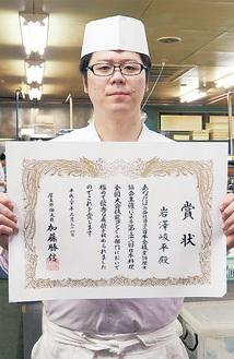 受賞した岩澤さん(元湯旅館勤務)