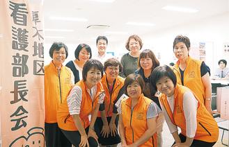 看護部長会のメンバー(昨年秋の相談会場で)