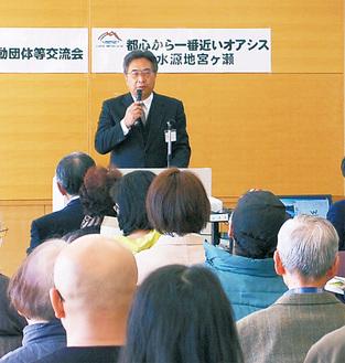 あいさつに立つ和田理事長